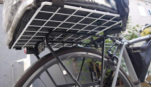 【Uber Eats 配達】ロードバイクのキャリアに付けていたフィックスキャッチをメッシュパネルに変えてみて0,8kg軽量化してみた