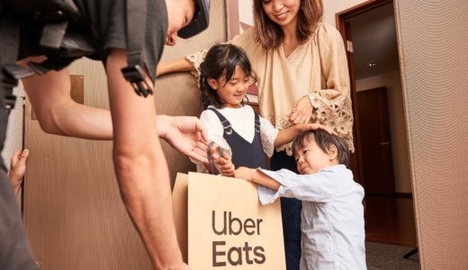 Uber Eatsがついに埼玉県八潮市にも上陸!!!