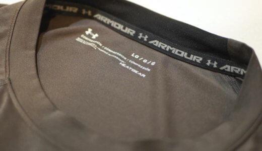Uber Eatsのロードバイク稼働の服装にはアンダーアーマーの長袖・ヒートギアが便利