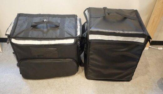 新しくUber Eatsの配達用にバッグを購入した【公式のバッグよりも軽くて容量十分】